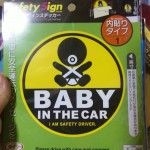 Baby In The Car I Am Safety Driver