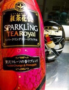 sparklingtearoyal