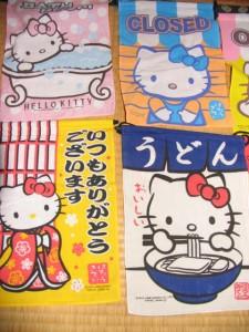 kittyflag2